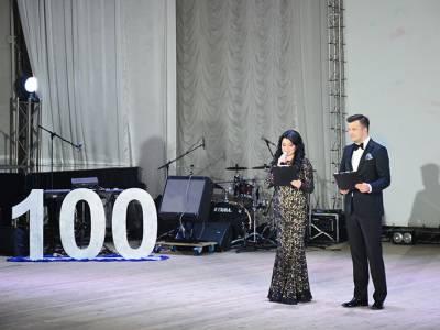 100-летие ГЗАС, 700 персон, 2016г