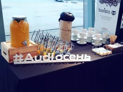 День открытых дверей в Audi салоне на двух площадках, 2019г